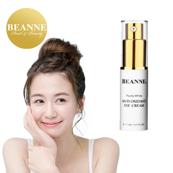 6B220 On Sale 30ml Natural Facial skin whitening cream