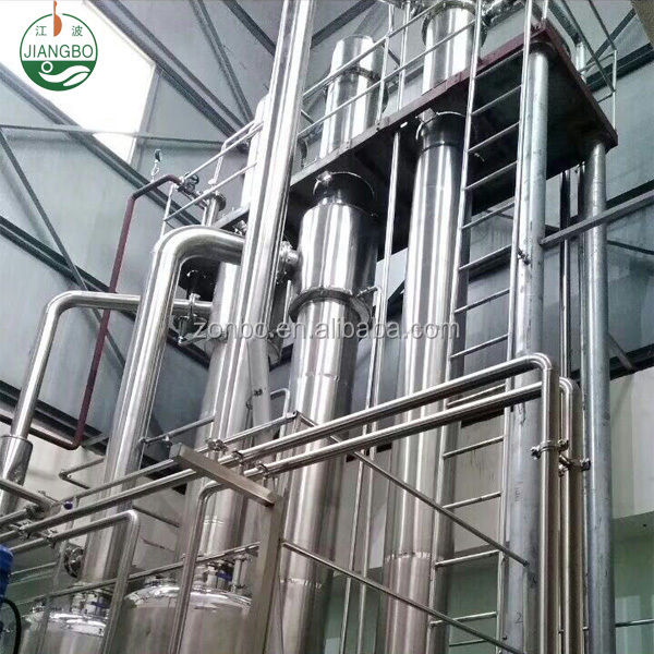Multiple effect falling film evaporator for condensed milk,fruit juice concentrate