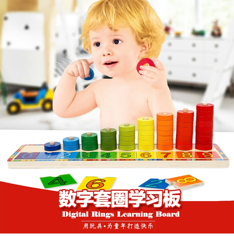 Oshine digital learning board rainbow ring count of the number of board wooden educational toys colored rings