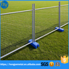 Standard Moveable Galvanized Event Temporary Yard Fencing For Builders