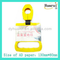Bus advertisement pull handle manufacturer in China