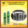 Factory Low Price Glass RTV Acetoxy Silicone Sealant