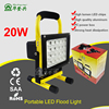/product-detail/2016-3rd-generation-waterproof-rechargeable-led-flood-light-with-battery-60397751792.html