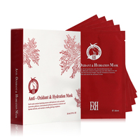 ERH professional skin care formula hydrating moisturizing Hyaluronic Acid No alcohol antioxidant facial mask