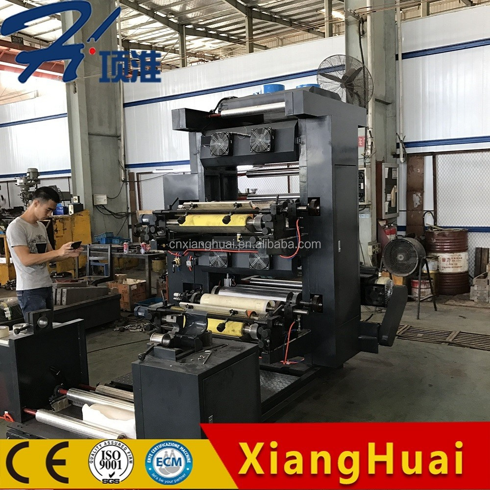 manufacture 2 color yt-2600 flexo printing machine/polythene extrusion machine