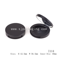 black plastic cosmetic case empty make up case