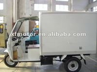 XF 250ZH-F cargo tricycle