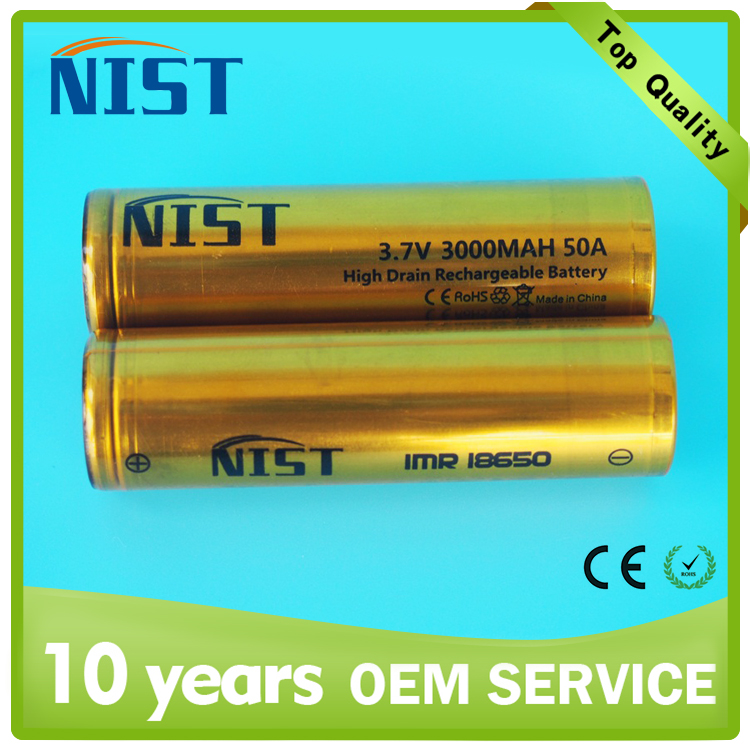 3.7V rechargeable high dischage 50A 3000mah Nist 18650 li ion battery