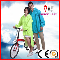 rain proof polyester adult hooded bicycle rain wear