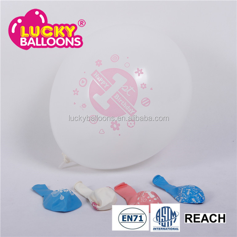 High quality party decorations 12inch colorful shiny latex balloons