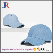 2016 popular stone washed unstructured baseball cap, promotional cotton baseball cap