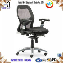 2016 New Comfortable Office Chair Plastic Floor Mat High Quality General Office Head Rest Office Chair