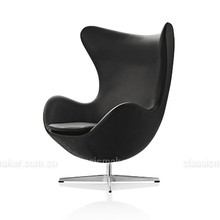 Fashionable superior quality Leather swan classic egg chairs for bedroom