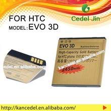 Hot Sale 3.7V 2450mAh High Capacity Top Quality Gold Battery Mobile Phone Replacement Li-ion Battery For HTC Evo 3D