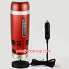 12V car water heater and cooler steel stainless cup thermos bottle thermal mug flask HOT and COOL travel Lexus Vacuum pot