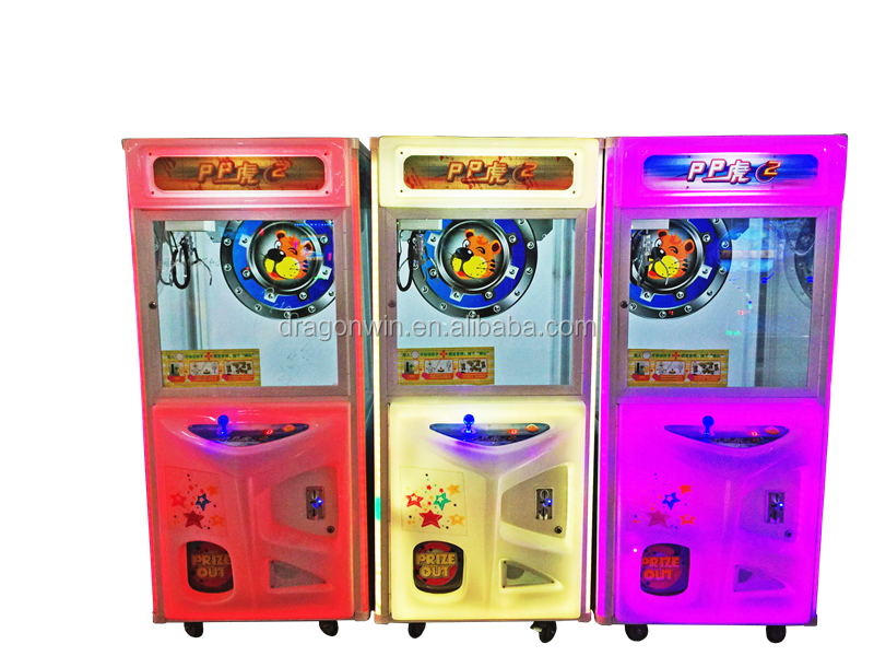 Cheap arcade pp tiger crane claw ,gift games machine for sale