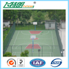 Rubber Flooring Gym Kitchen Playground Flooring Outdoor Indoor Rubber Flooring