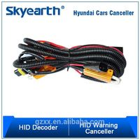 New design hid xenon controller wiring harness nhk h4 harness with fuse