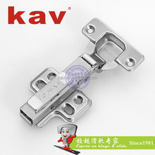 2D adjustment cabinet hinge two way hinge
