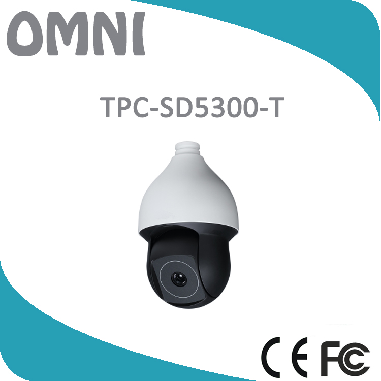TPC-SD5300-T Dahua 4Mp 1080p CCTV Thermal Network Dome Cctv Camera