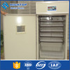 /product-gs/cheap-hatchery-equipment-and-ostrich-egg-incubator-for-sale-from-anping-60381928176.html
