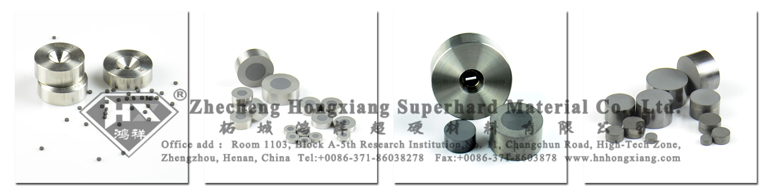 High quality Cobalt base wire drawing die blank_High quality PCD die blanks for wire drawing die