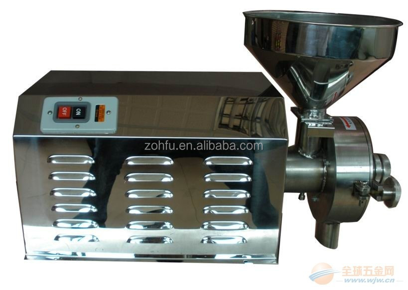 Best quality small scale flour mill machinery/ price of rice mill machine