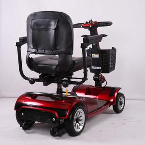 mini folding single seat electric golf carts