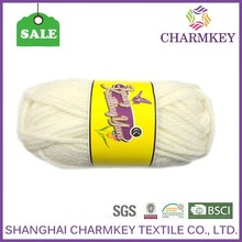 popular in American market wool yarn wholesale for sweet baby,snow