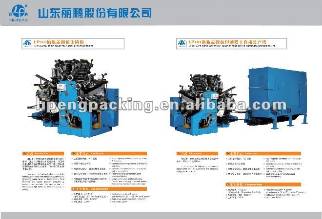 bottle cap 4 color offset printing machine price