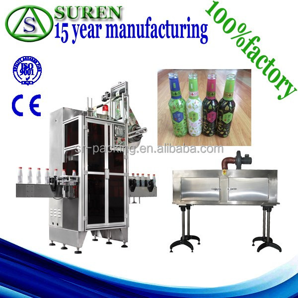 automatic bottle label applicator sticker machines