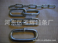 welded galvanized connecting chain links (china manufacturer)