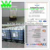 Iron chloride Gold chloride copper sulfate water treatment chemical