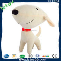 custom plush dog toy white