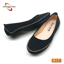 Soft and small middle age woman shoes