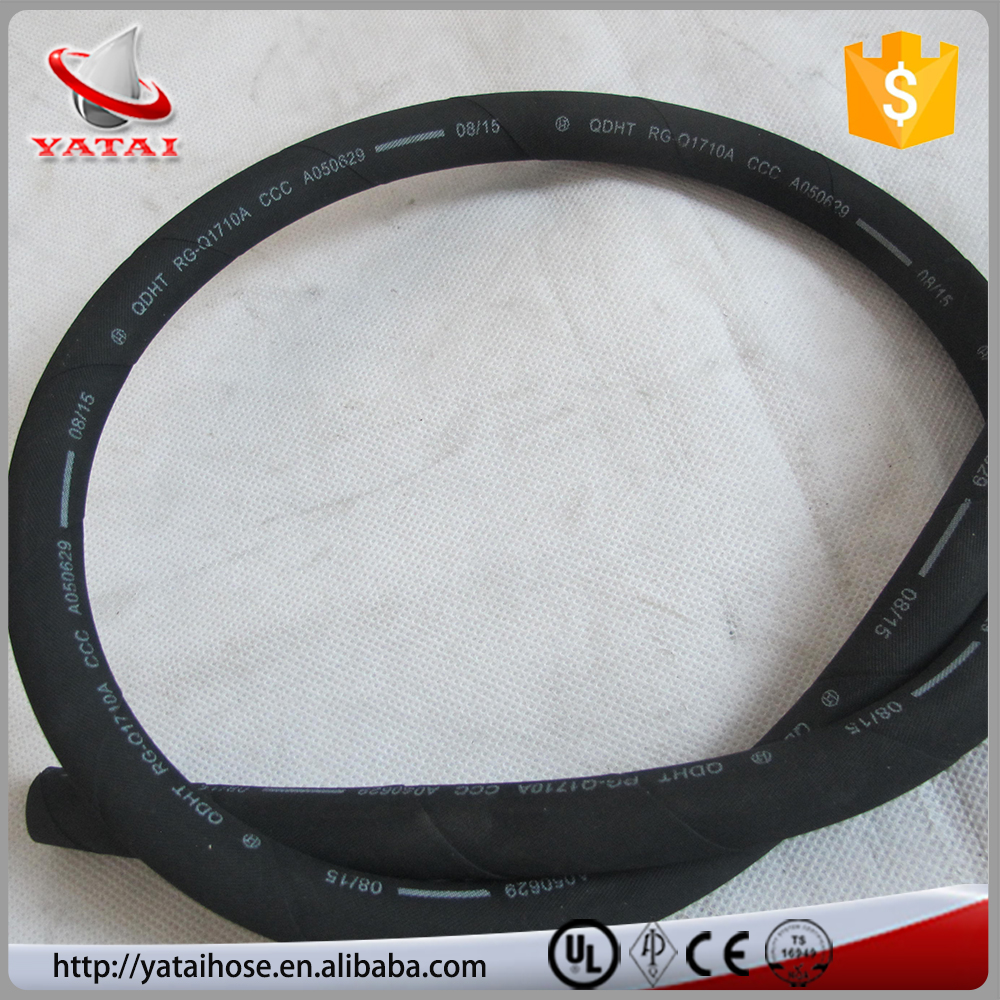 YATAI Price List Wire Steel Braided Hydraulic Rubber Hose For Fuel Return Pipe