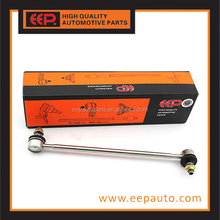 EEP Auto Parts Stabilizer Link for TOYOTA CAMRY HARRIER ACV36 ACU10 48820-33020