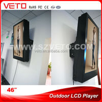 VETO full HD 46 inch wall mount outdoor LCD digital signage