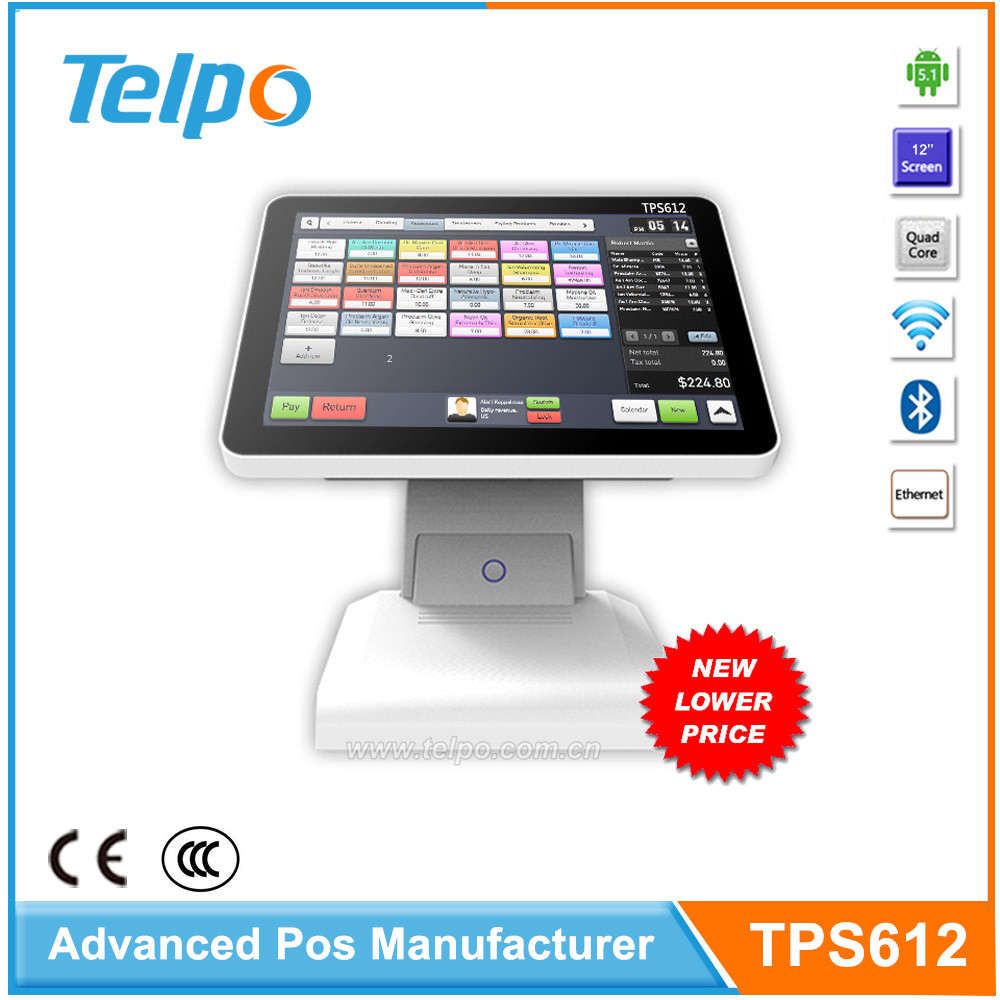 Promotional Price fiscal point of sales Cash Register Small Business with cash drawer and receipt printer