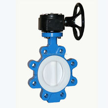 Raised face Gear operated Face to Face Carbon Steel LT butterfly valve