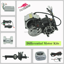 electric rickshaw kits gear 680w brushless dc motor for electric tricycle car