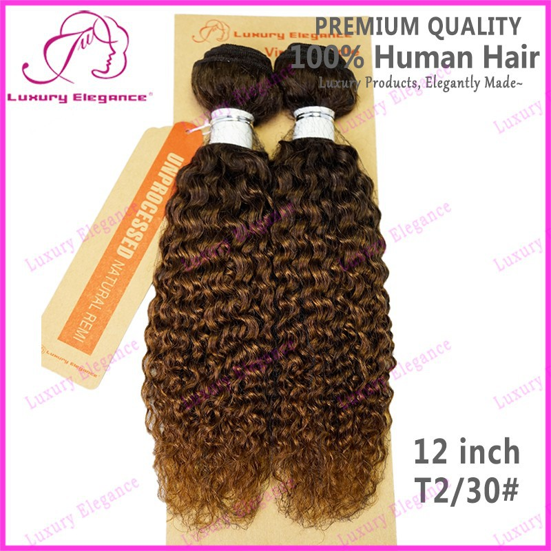 2015 New Arrival Two Tone Color Brown Light Auburn Hair Virgin Jerry Curl Weave Hairstyles