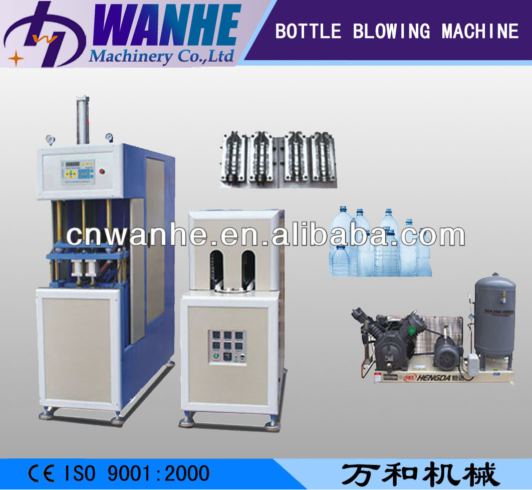 HZ-880 Injection Molding Machine Rates(in wenzhou)