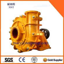Electric Motor Industrial Mining Water Suction Pump