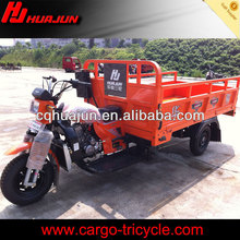 HUJU 250cc small tricycle / three wheel motorcycle tricycle / cargo carrier tricyce for sale