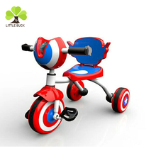 New design tricycle baby 1 year malaysia cheap child rubber wheel triciclo kids baby tricycle en71 baby land tricycle china
