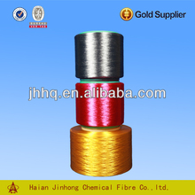 100% nylon 6yarn high tenacity low shrinkage semi-dull easy dye fdy filament yarn