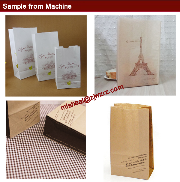 RZ-260 Full Automatic Square Bottom Paper Bag Making Machine