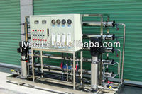 mineral water plant machinery cost of filter