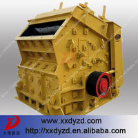 Various styles aggregate impact crushing machine